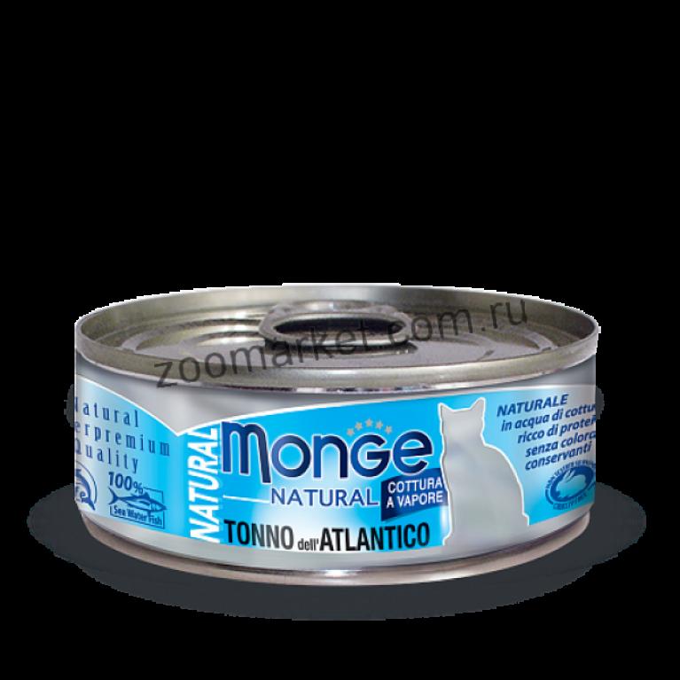 Monge Cat Natural консервы для кошек (с атлантическим тунцом) 80 гр