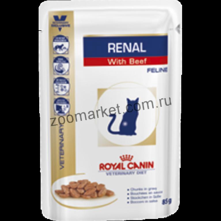 Royal Canin Renal/Для кошек с почечной недостаточностью (Говядина), 85 гр
