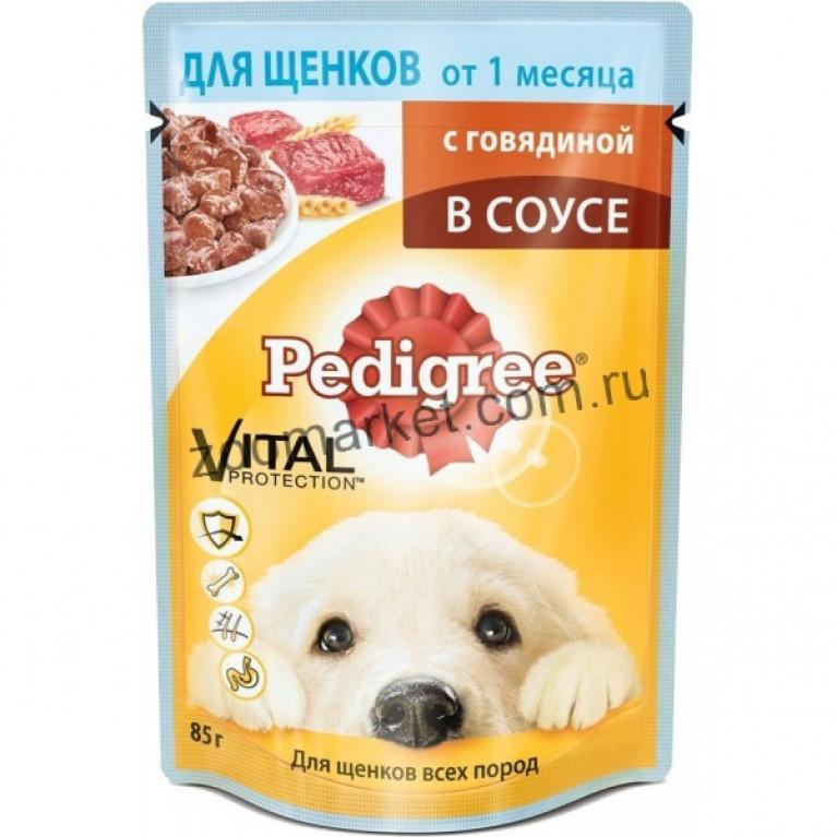 Pedigree Пауч для щенков (Говядина ) 85 гр, 5 шт