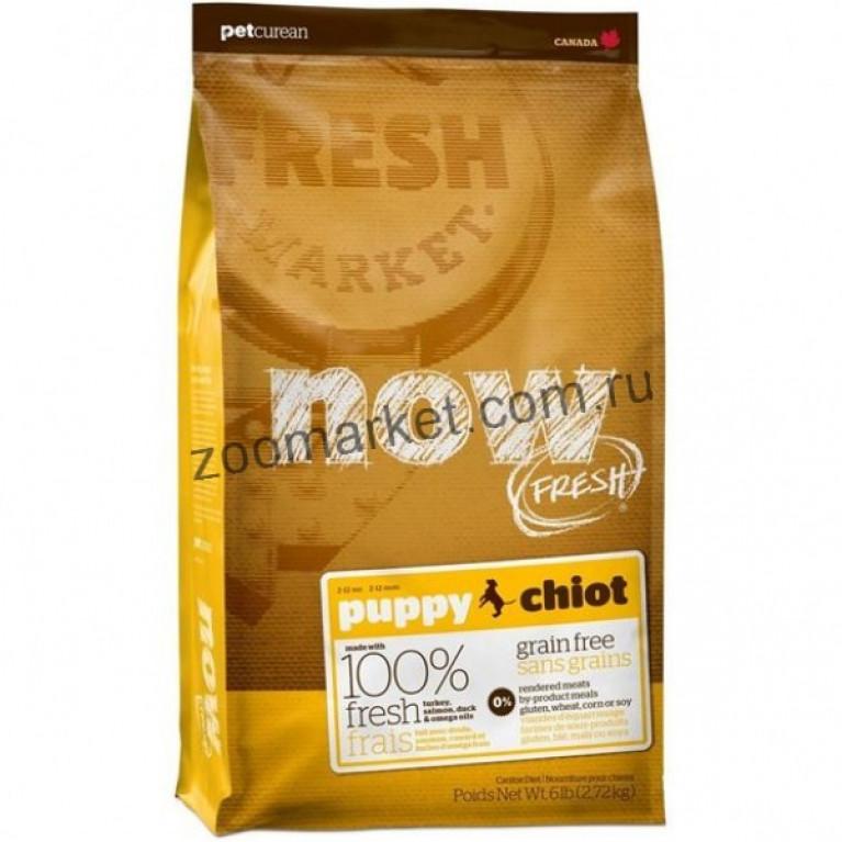 Now Fresh Puppy Recipe Grain Free/Беззерновой корм для щенков всех пород с индейкой, уткой и овощами