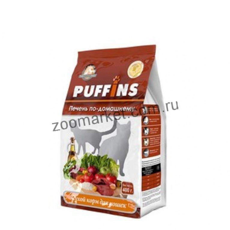 Puffins Сухой корм для кошек (Печень по-домашнему)