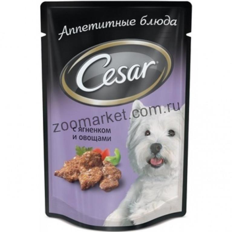 CESAR Влажный корм для собак (Паучи с ягненком и овощами) 100г, 5 шт