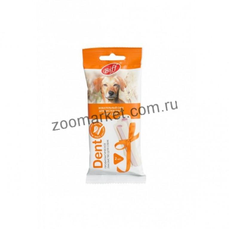 Biff Dent Жевательные снеки со вкусом Хот-Дог (для средних пород собак) 2 шт.