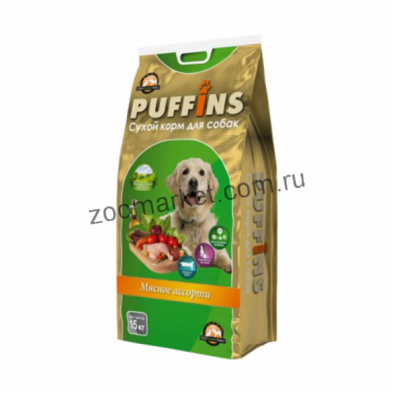 Puffins Сухой корм для собак (Мясное ассорти)