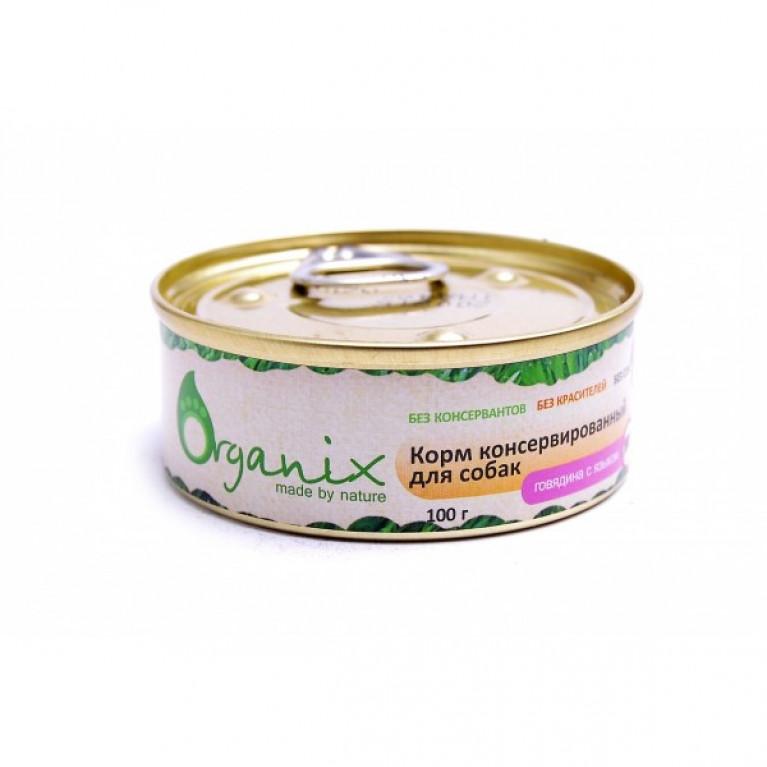 Organix консервы для собак с говядиной и языком