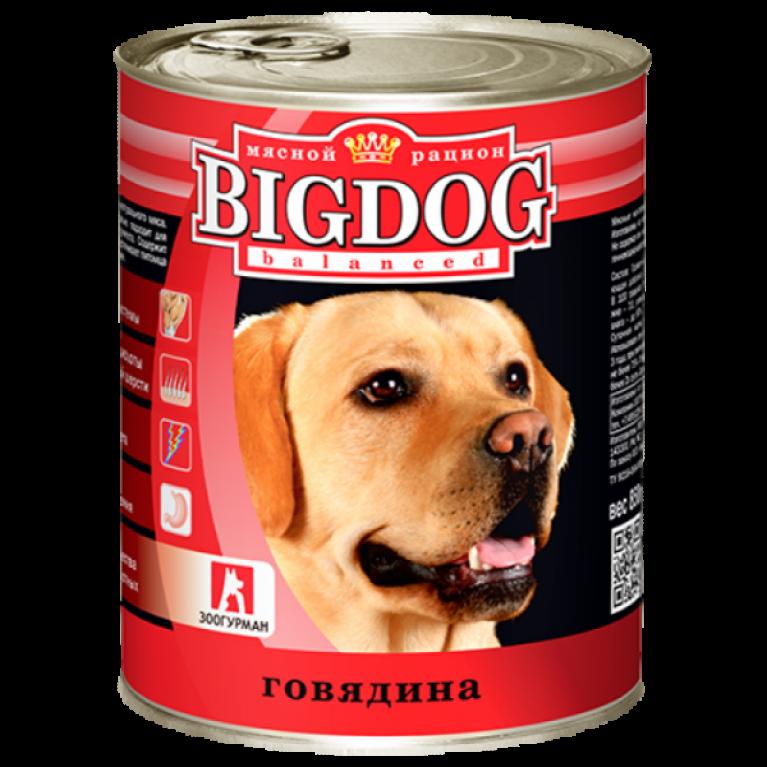 """Big Dog консервы для собак """"Говядина"""" 850гр"""