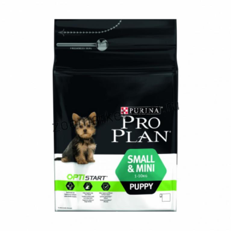 Pro Plan Puppy Small Сухой корм для щенков мелких и карликовых пород (Курица с Рисом) 700 гр