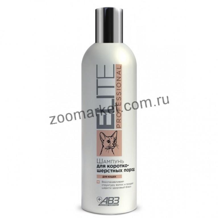 Elite Professional Шампунь для короткошерстных пород кошек, 270 мл