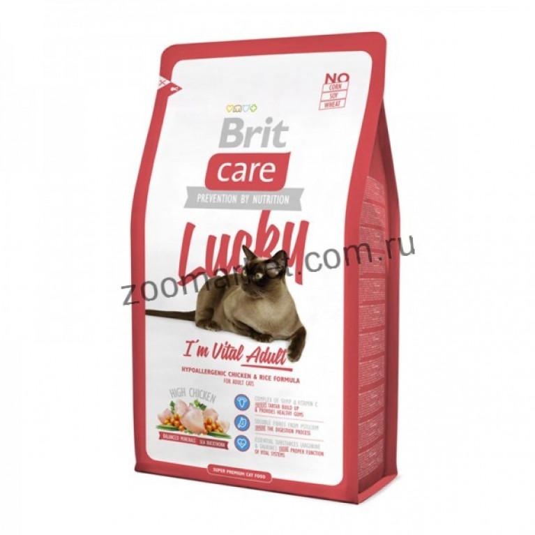 Brit Care Cat Lucky/Высококачественный гипоаллергенный корм с курицей и рисом для взрослых кошек