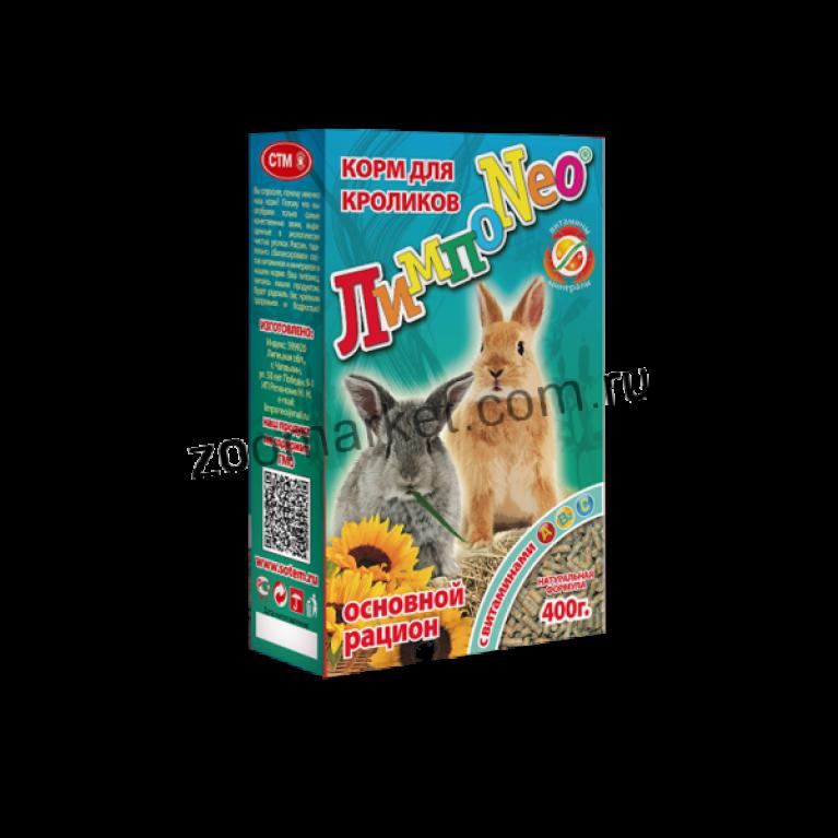 """LimpoNEO Корм для кроликов """"Основной Рацион"""", 400 гр"""
