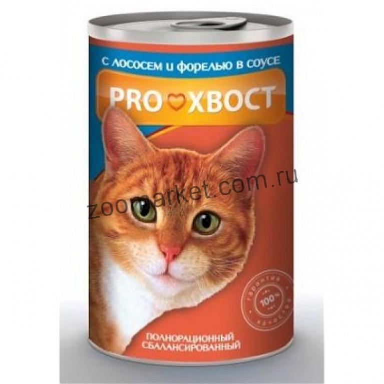 Прохвост влажный корм для кошек (с лососем и форелью) 415 г