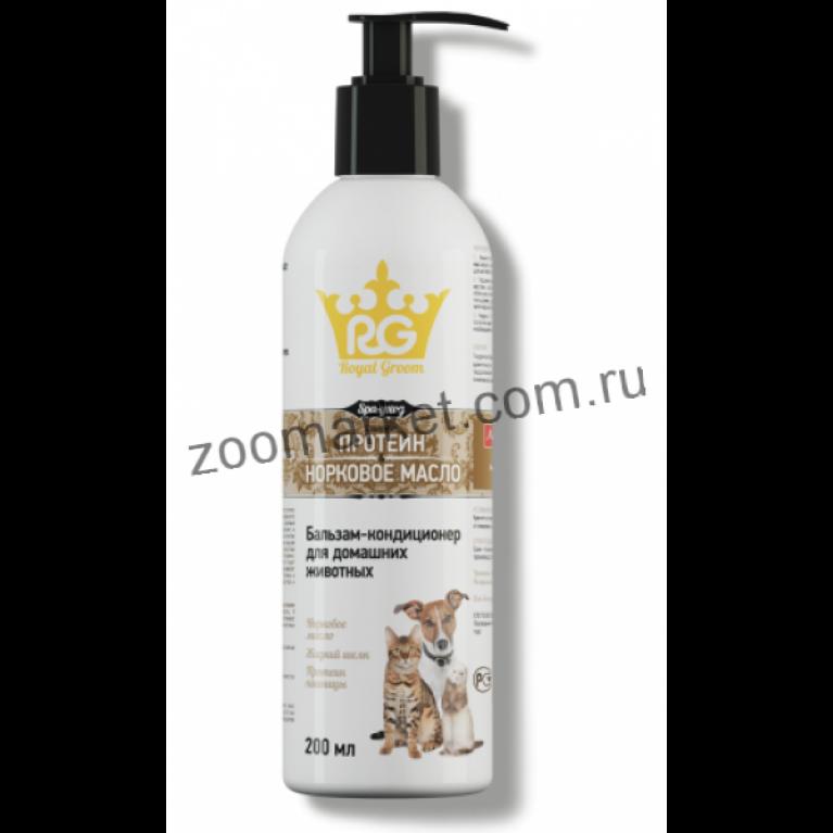 Royal Groom  Бальзам-кондиционер с Протеином и Норковым маслом д/животных  200 мл