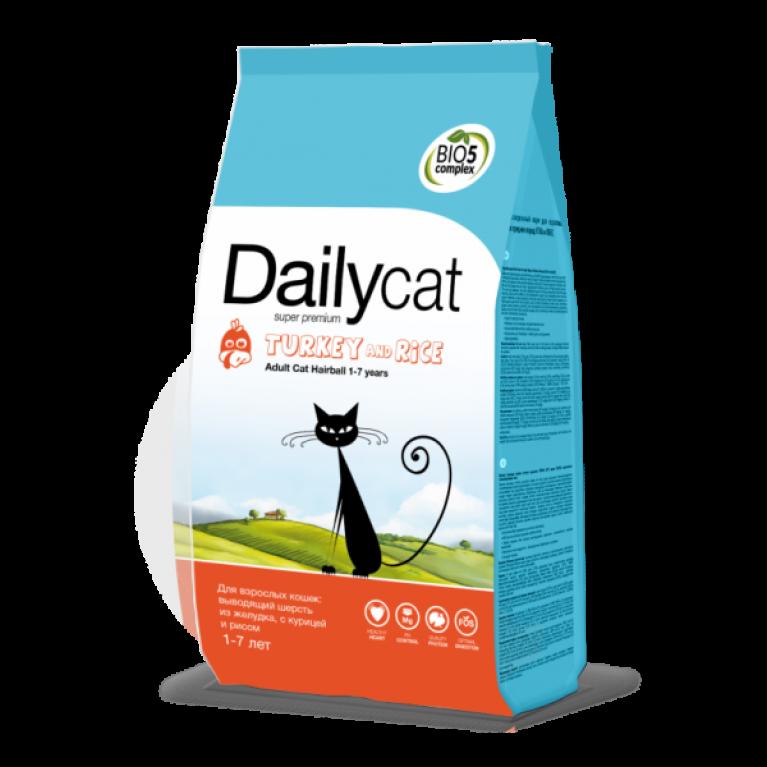 Dailycat ADULT Hairball Turkey & Rice/Для взрослых кошек, выводящий шерсть из желудка, с индейкой и рисом