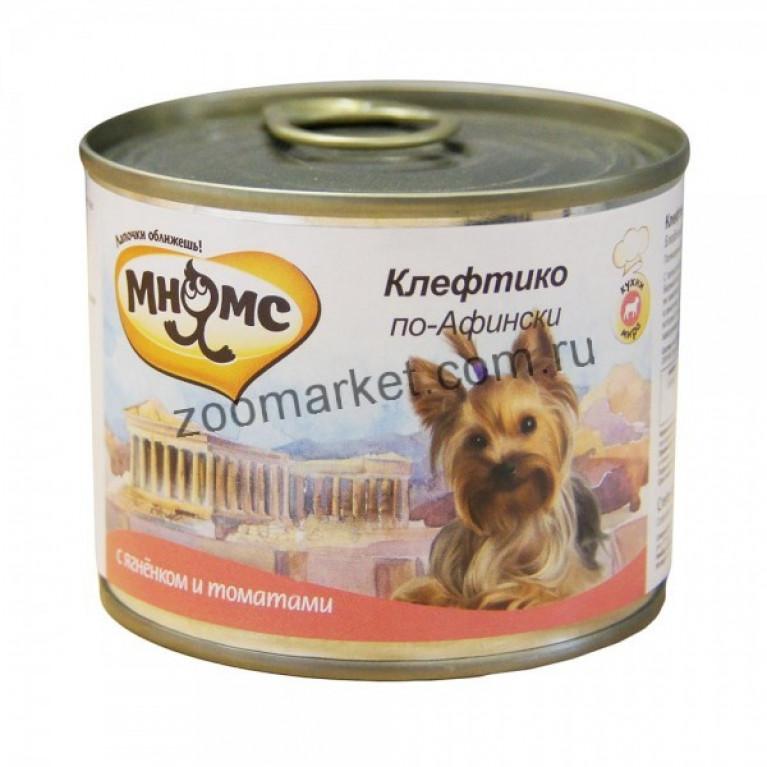 Мнямс Клефтико по-афински (Ягненок с томатами) 200 гр
