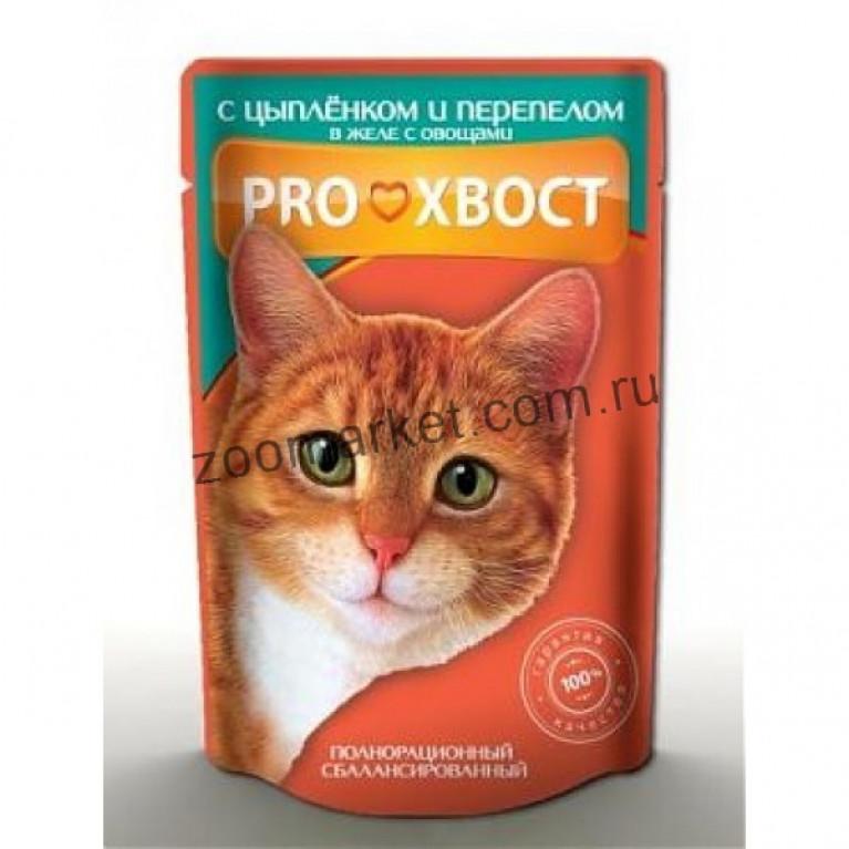Прохвост влажный корм для кошек (пауч с цыпленком и перепелом) 85 г, 5 шт