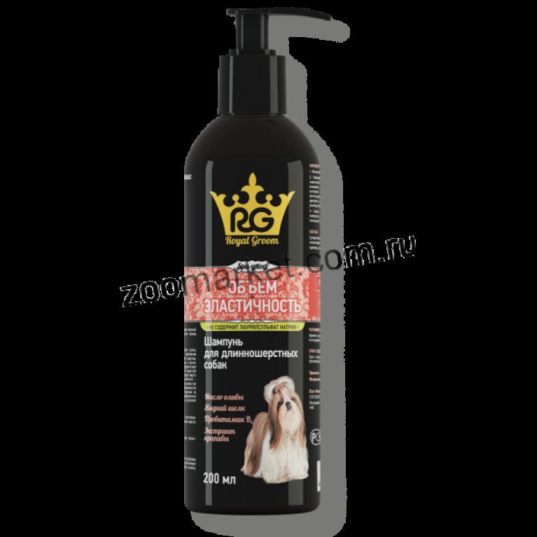 Royal Groom Шампунь Объем и Эластичность для собак и щенков породы ши-тцу , 200мл