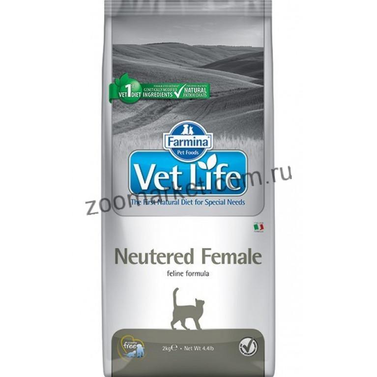 Farmina Vet Life Cat Neutered Female/Диетическое питание для взрослых стерилизованных кошек
