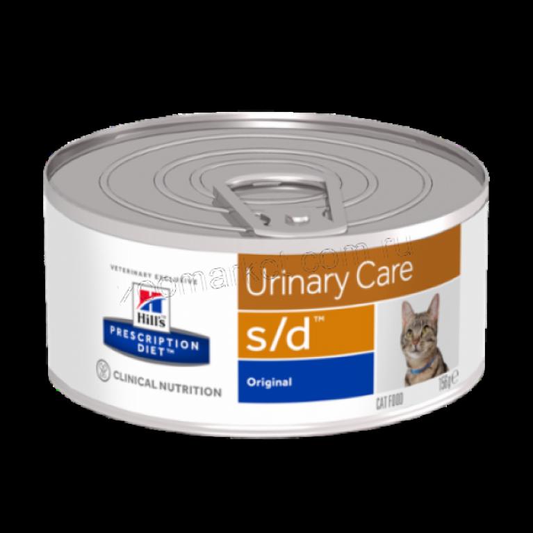 Hill's Prescription Diet S/D Консервы для кошек лечение МКБ струвиты 156 гр