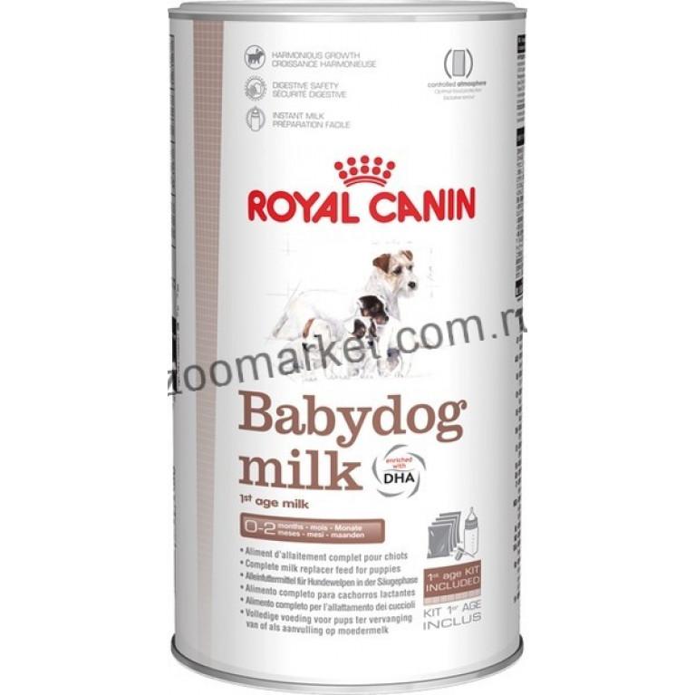 Royal Canin Babydog milk Молоко для щенков