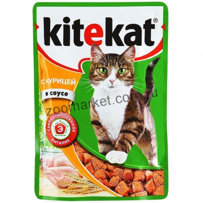Kitekat Корм для кошек (Курица в соусе) 85г, 5 шт