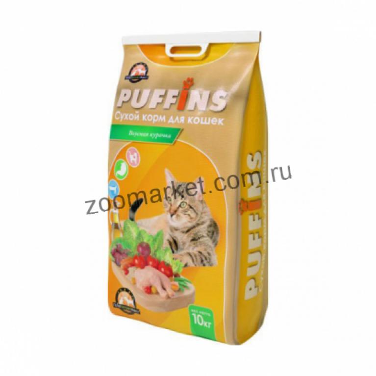 Puffins Сухой корм для кошек (Вкусная курочка)