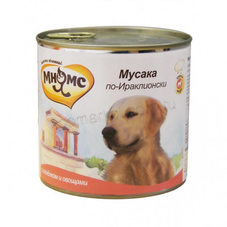 Мнямс  Мусака по-ираклионски  (Ягненок с овощами) 600 гр