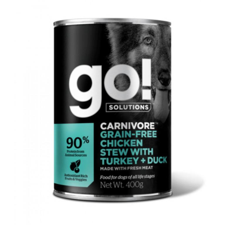 GO! Grain Free Chicken Stew with Turkey + Duck  Консервы беззерновые для собак с тушеной курицей, индейкой и мясом утки 400гр