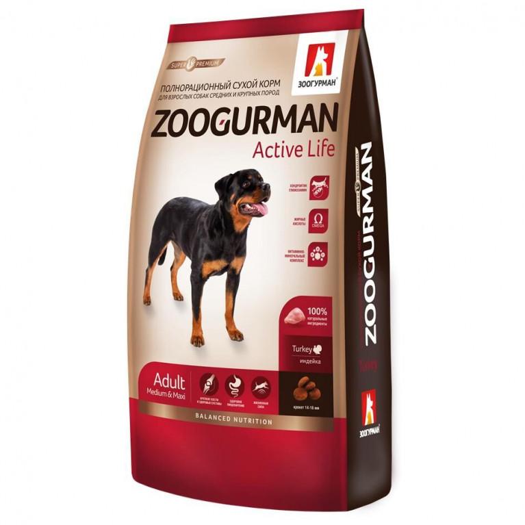 Зоогурман Active Life Корм для собак средних и крупных Индейка
