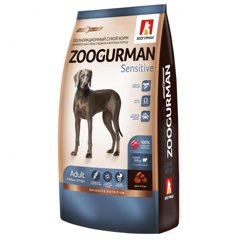 Зоогурман Sensitive Lamb & Rice Medium & Maxi Гипоаллергенный корм взрослых собак средних и крупных пород ягненок рис