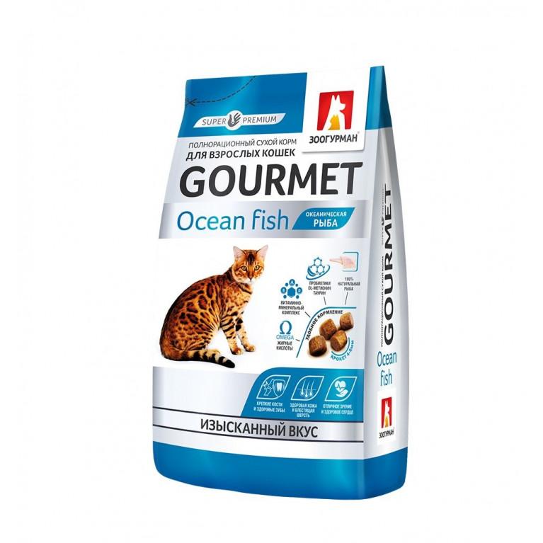 Зоогурман Gourmet Сухой корм для взрослых кошек, океаническая рыба