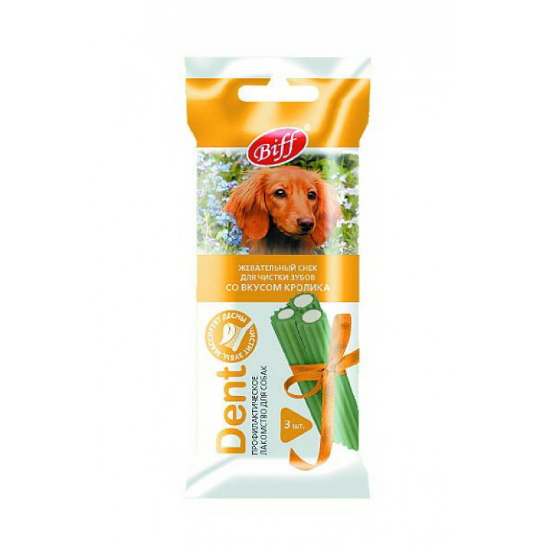 Biff Dent Жевательные снеки со вкусом кролика (для средних собак) 3 шт.