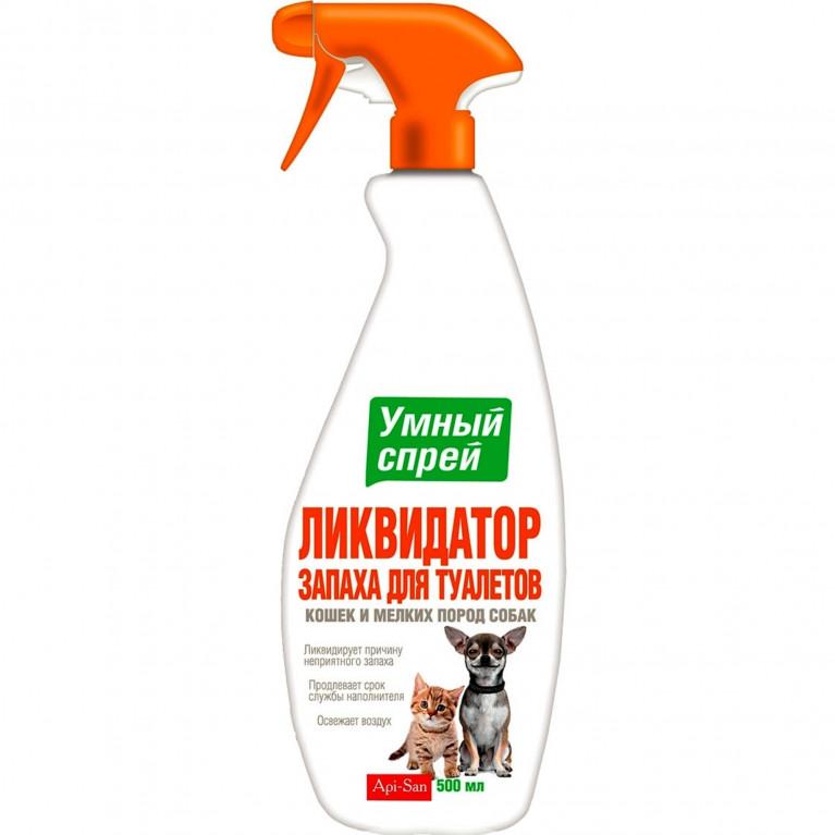 """Апи-Сан """"Умный спрей"""" ликвидатор запаха для туалета кошек и собак декоративных пород 500 мл"""
