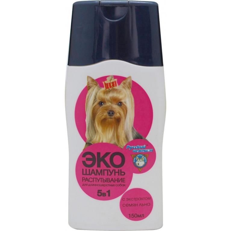 Русский чемпион-ЭКО Шампунь для собак распутывающий 150мл