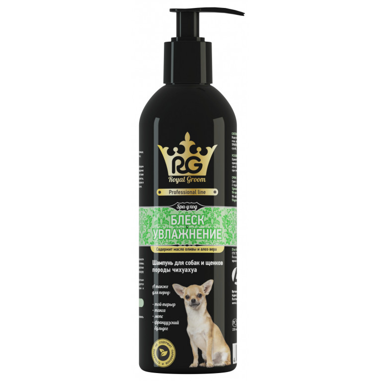"""Royal Groom """"Блеск и увлажнение"""" Шампунь для собак и щенков чихуахуа 200мл"""