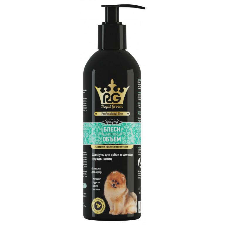 """Royal Groom  """"Блеск и объем"""" Шампунь для собак и щенков породы шпиц 200мл"""