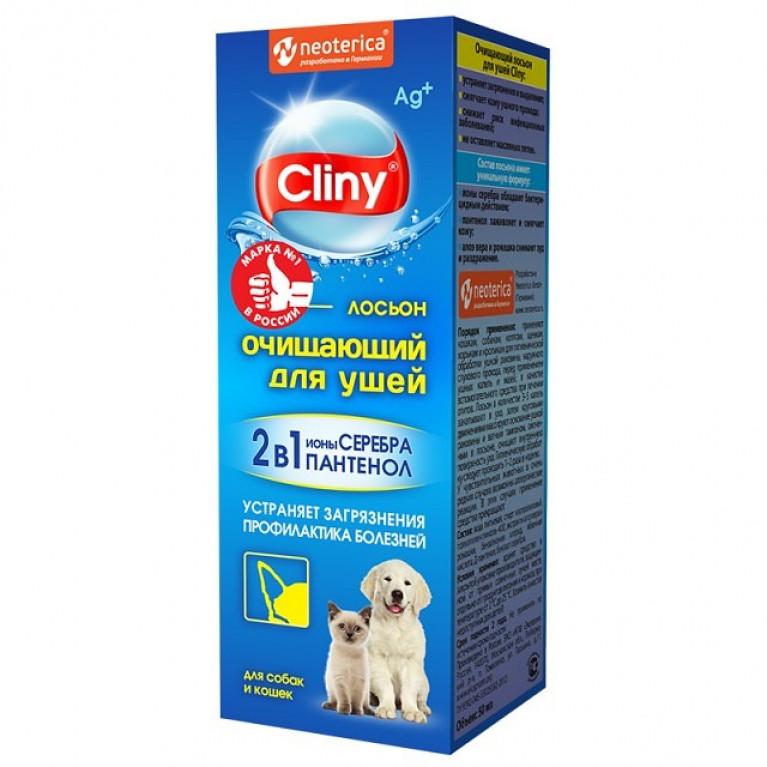 Cliny Очищающий лосьон для ушей для кошек и собак 50мл
