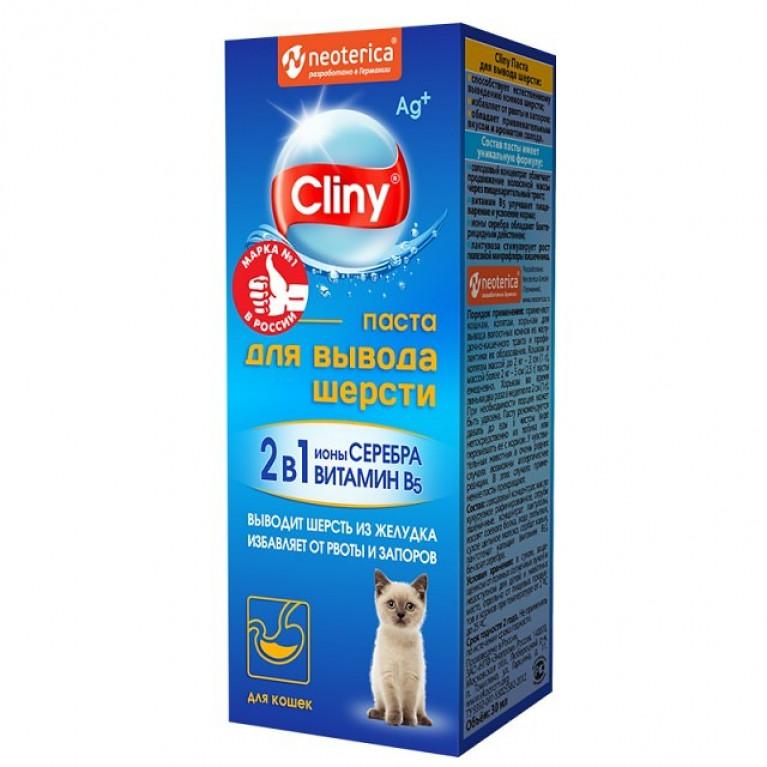 Cliny Паста для вывода шерсти для кошек
