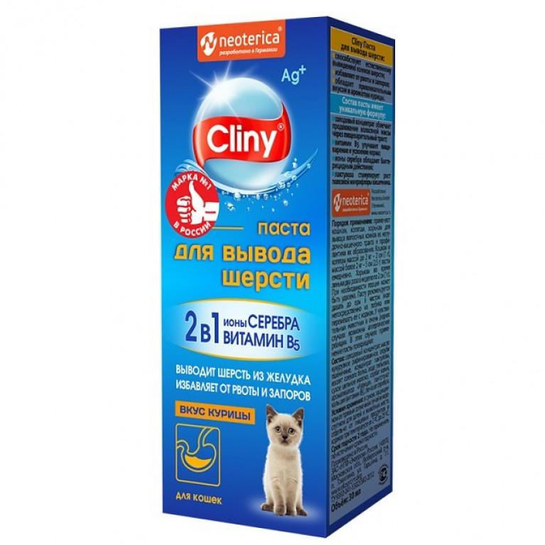 Cliny Паста для вывода шерсти для кошек вкусом курицы 30мл