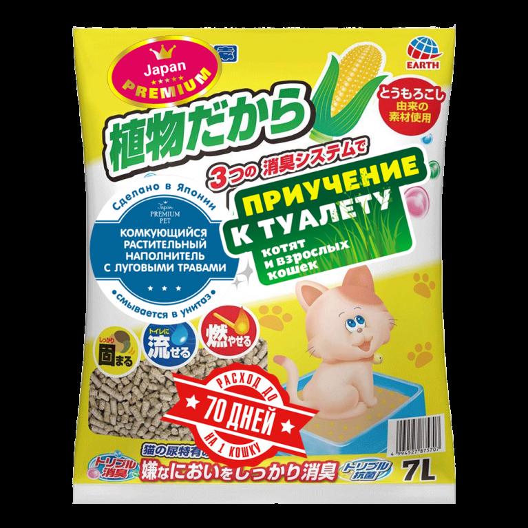 Наполнитель Японский растительный с луговыми травами Ультра-комкующийся 7л
