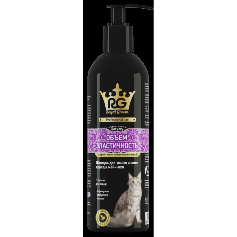 Royal Groom Шампунь Объем и Эластичность для кошек и котят породы мейн-кун, 200 мл