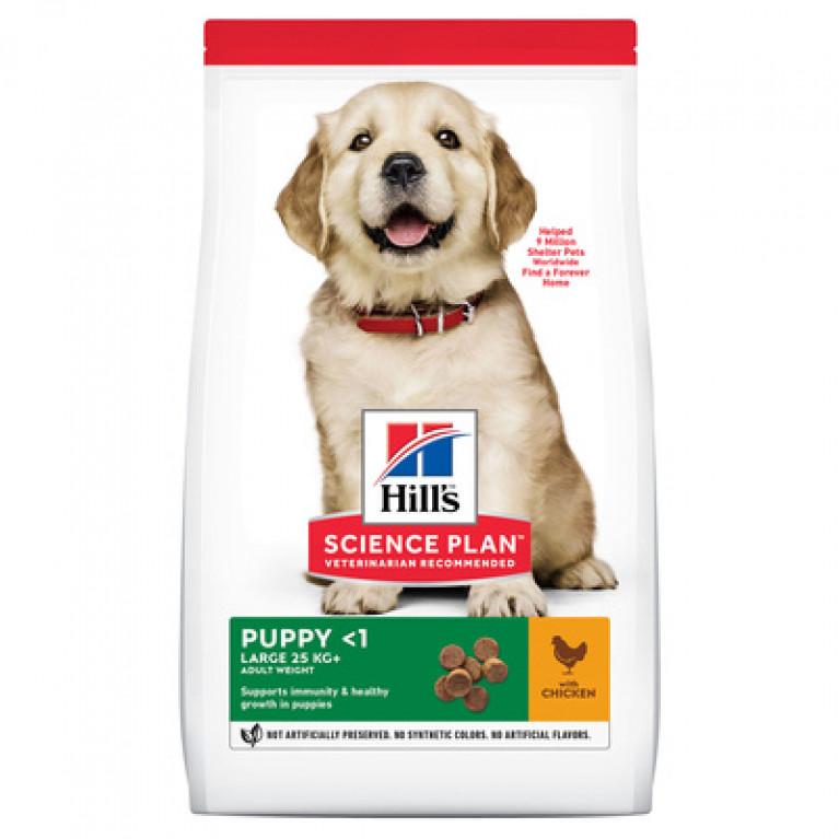 Hill's Science Plan Сухой корм для щенков крупных пород (Курица)