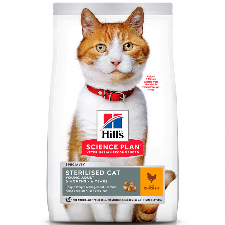Hill's SP Sterilised Cat Сухой корм для стерилизованных кошек до 6 лет  (с курицей)