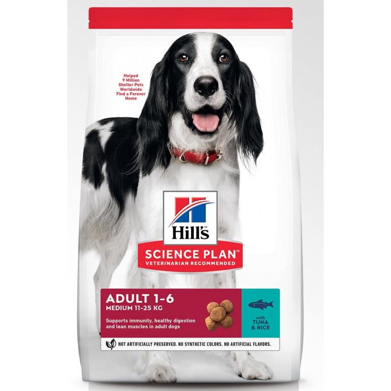 Hill's Science Plan сухой корм для собак всех пород (Тунец/Рис)