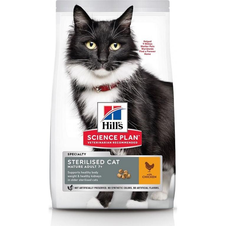 Hill's SP Sterilised Сухой корм для стерилизованных кошек после 7 лет (курица)