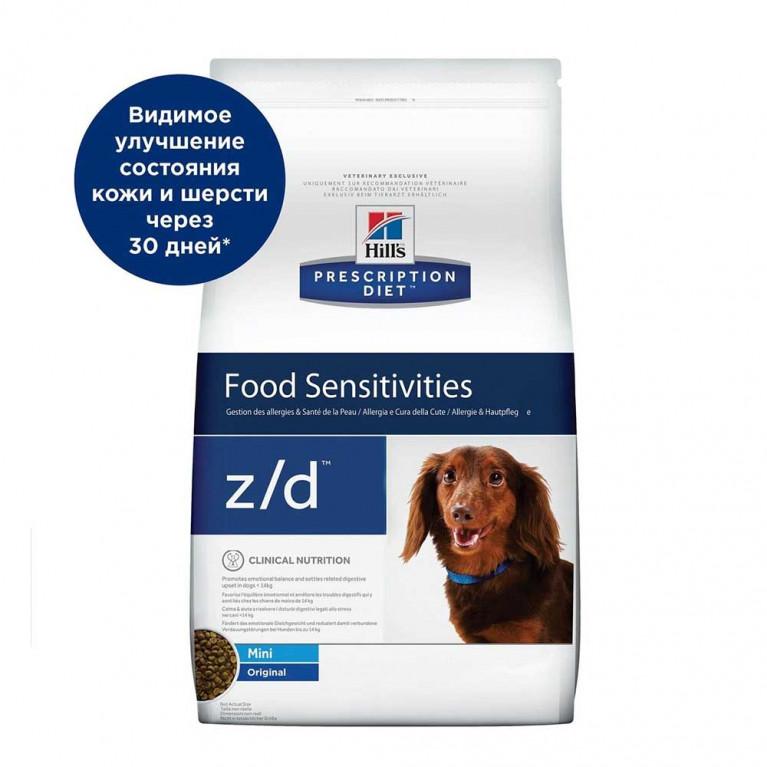 Hill's Prescription Diet Z/D Mini Сухой корм для собак малых пород при пищевой аллергии