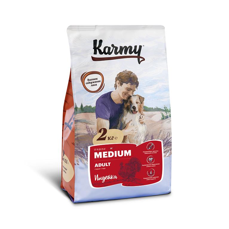 KARMY MEDIUM ADULT корм для взрослых собак средних пород старше 1 года (Индейка)
