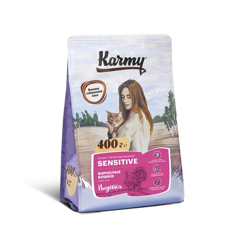 KARMY SENSITIVE корм для взрослых кошек старше 1 года, с чувствительным пищеварением (Индейка)