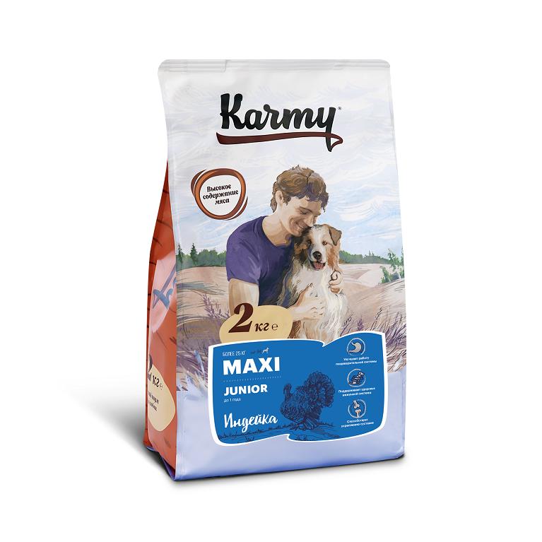 KARMY MAXI JUNIOR корм для щенков крупных пород в возрасте до 1 года (Индейка)