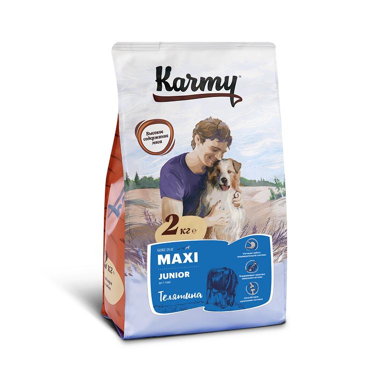 KARMY MAXI JUNIOR корм для щенков крупных пород в возрасте до 1 года (Телятина)