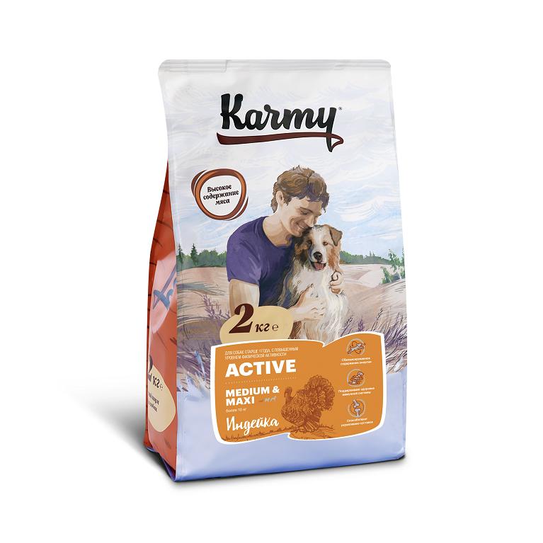 KARMY ACTIVE MEDIUM&MAXI корм для собак средних и крупных пород в возрасте старше 1 года, с повышенным уровнем физической активности(Индейка)